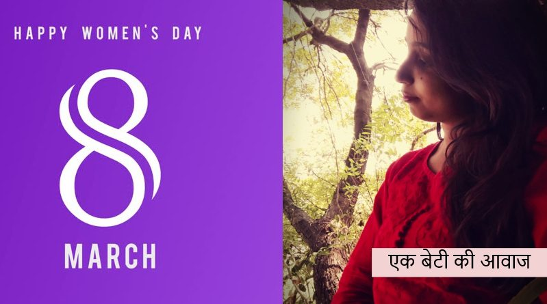 Womens Day diksha Rai
