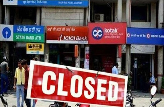 Bank Closed