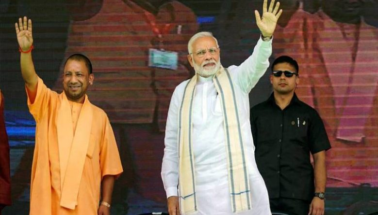 CM Yogi and PM Modi