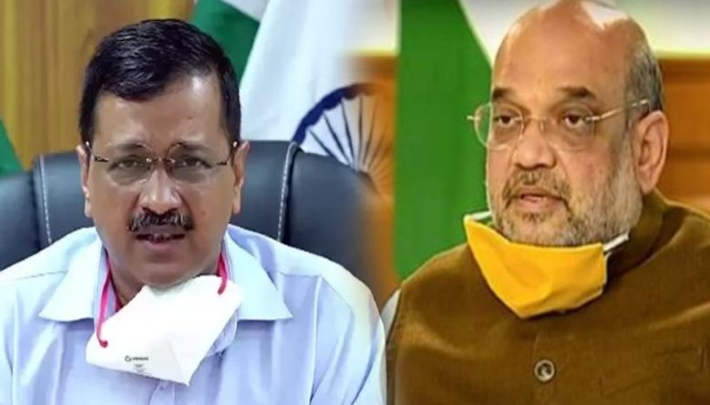 Amit Shah and Kejriwal